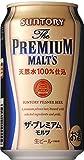 ザ・プレミアム・モルツ 350ml缶 ×24本
