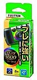 FUJIFILM レンズ付フイルム フジカラー 写ルンです 1600 Hi-Speed (高感度・高速シャッター) 27枚撮り LF 1600HS-N FL 27SH 1