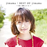 BEST OF jimama