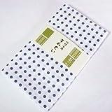 日本手ぬぐい 伝統文様 豆絞り 紺(袋入り)