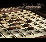 【名入れ刻印】木製リバーシ オセロゲーム