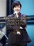 "KIM HYUN JOONG JAPAN TOUR 2015 ""GEMINI""-また会う日まで(初回限定盤 C)[Blu-ray]"