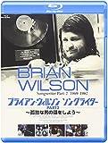 ブライアン・ウィルソン ソングライター PART2 ~孤独な男の...[Blu-ray/ブルーレイ]