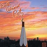 East Wind Pot by EAST WIND POT