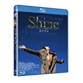 シャイン ―デジタル・レストア・バージョン― [Blu-ray]