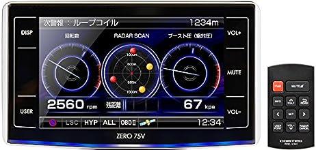 コムテック 3.2インチ液晶搭載 5colorLED警報通知 高感度GPSレーダー探知機 ZERO 75V