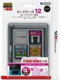 任天堂公式ライセンス商品 カードケース12 for ニンテンドー3DS ブラック
