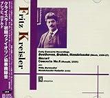 Beethoven Kreisler Plays Beethoven Brahms Mendelssohn