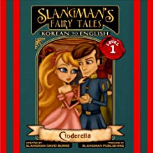 Slangman's Fairy Tales: Korean to English, Level 1 - Cinderella Audiobook by David Burke Narrated by David Burke