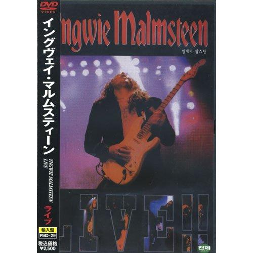 イングヴェイ・マルムスティーン ライブ (輸入盤) PMD-029 [DVD]