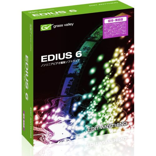 EDIUS 6 優待乗換 EDIUS6-SP-J