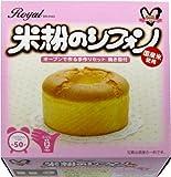 クラウンフーヅ ロイヤル米粉のシフォン 80g