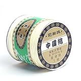 Lukis 1 Roll Dünn Schnur Faden Chinesische Knoten Taiwan Schnur aus Nylon 18 Hellfarben Auswahl 0.8mm x 175m
