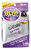GATSBY (ギャツビー) アイスデオドラントボディペーパー アイスフルーティ <德用> 30枚  (医薬部外品) 【HTRC3】