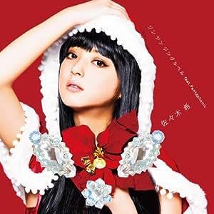 NOZOMI SASAKI - JIN JIN JINGLE BELL FEAT. PENTAPHONIC(CD+DVD)(ltd.ed
