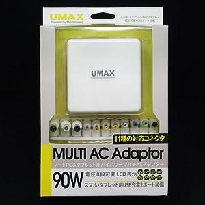 UMAX ユーマックス 電圧8段可変 コネクタ11種付属 マルチACアダプター UMX-AC90CW