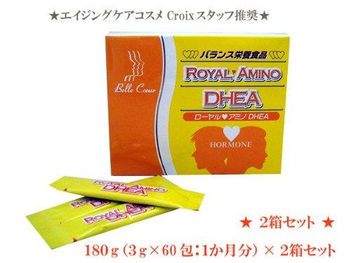 Croix スタッフもお薦め ローヤルゼリー の3倍の栄養価 ポーレン 含有 サプリメント アミノ酸46 に DHEA を増加させる アカガウクルア粉末 を配合した 栄養サプリメント