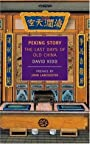 Peking Story: The Last Days of Old China (New York Review Books Classics) - David Kidd