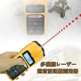 ieGeek レーザーポインター付き 超音波距離測定器