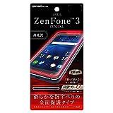 レイ・アウト ASUS ZenFone 3 ZE520KL 液晶保護フィルム TPU 光沢 フルカバー なめらか RT-RAZ3FT/WZA