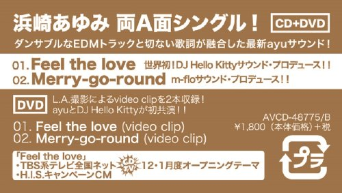 Feel the love / Merry-go-round (CD+DVD)