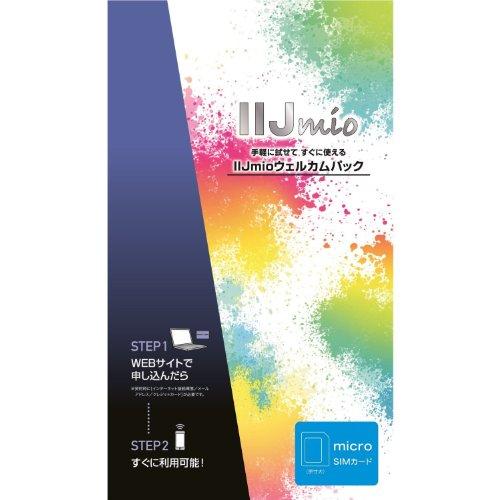 IIJ IIJmio SIM ウェルカムパック microSIM版 <開通期限2015年3月31日まで> IM-B019&#8243; border=&#8221;0&#8243; /></a></p> </div><!--article-body-->  <aside class=