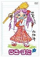 らき☆すた 第17話の画像