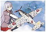 ハセガワ クリエーターワークスシリーズ 紫電改のマキ 川崎 キ61 三式戦闘機 飛燕 1型 飛燕のお蛍 レジンフィギュア付き 1/32スケール プラモデル 64746
