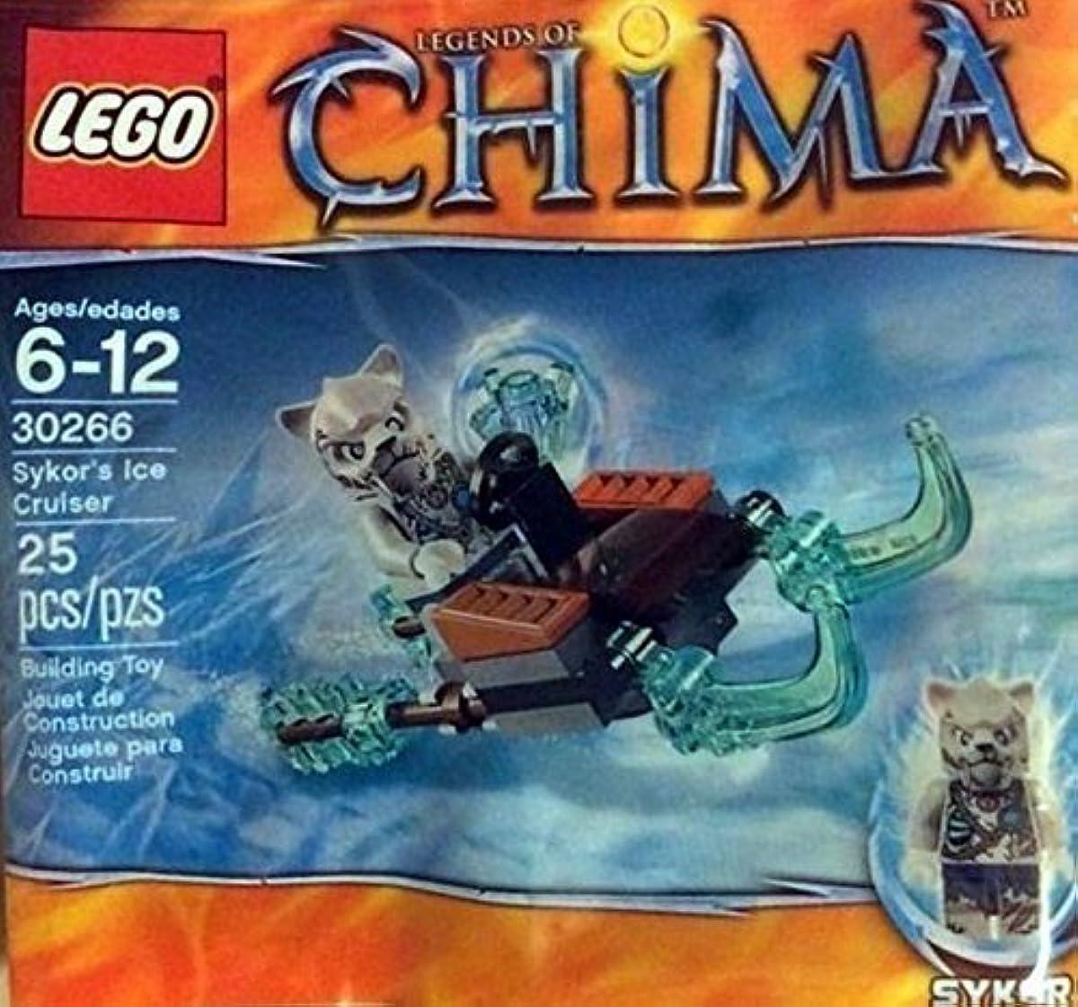 [해외] LEGO LEGENDS OF CHIMA: SYKOR'S ICE 크루저 세트 30266 (대채우기)