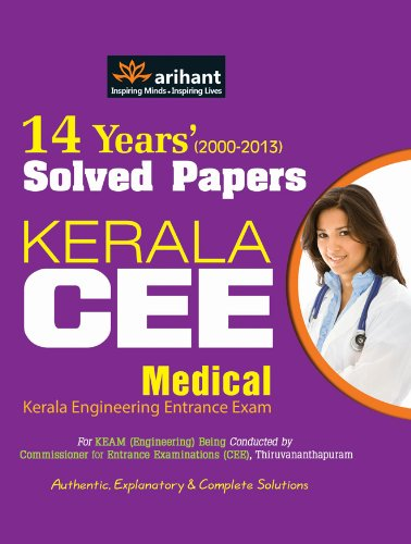14 Years' Solved Papers CEE Kerala Medical