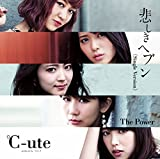 The Power/�ᤷ���إ֥�(Single Version)(�������������B)