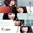 The Power/�߂����w�u��(���񐶎Y�����B)(DVD�t)