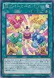 遊戯王カード TDIL-JP053 超カバーカーニバル(レア)遊戯王アーク・ファイブ [ザ・ダーク・イリュージョン]