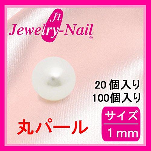 ネイルパーツ Nail Parts 丸パール1.0mm 100ヶ入り