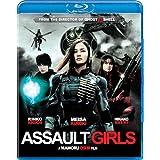 Assault Girls [Blu-ray] ~ Rinko Kikuchi