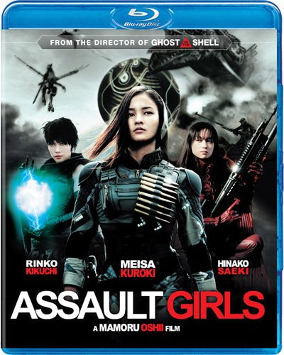 Cover art for  Assault Girls [Blu-ray]
