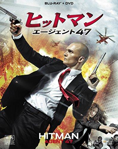 ヒットマン:エージェント47 2枚組ブルーレイ&DVD(初回生産限定) [Blu-ray]