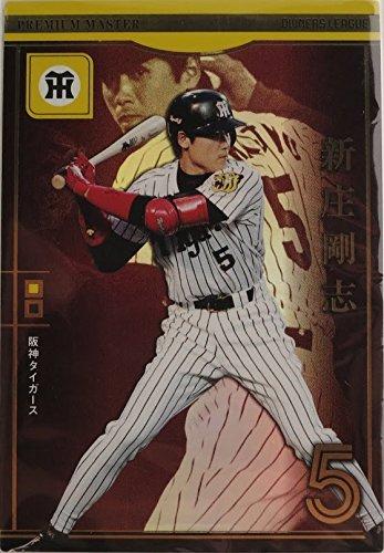 オーナーズリーグ OLB12-001 阪神タイガース 新庄剛志 ベースボールゲームマガジンVol.12特典