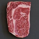 Australian Wagyu Beef Rib Eye Steaks, MS5 - 2 pieces, 10 oz ea