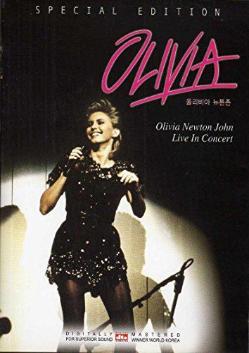 LIVE IN CONCERT [DVD]