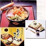 【名古屋名物】なごやきしめん亭 あじわいきしめん(4食入り) 17266-0-0