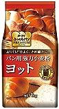オーマイ ふっくらパンプレミアム ヨット強力小麦粉 1kg