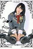 【AKB48 トレーディングコレクション】 小林香菜 箔押しサインカード akb48-r189