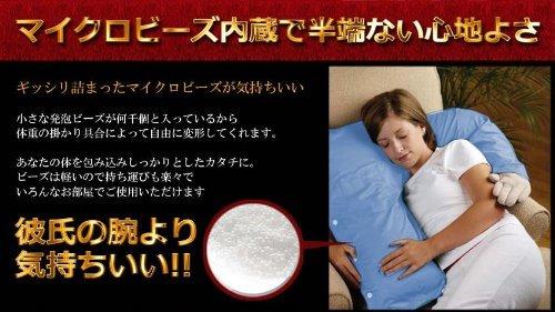 癒し うで枕 クッション マイクロビーズ 着せ替え 快眠 ストレス解消 簡単 洗濯可能 MI-UDEMA