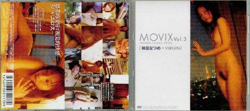 [妹岳なつめ] MOVIX vol.3 妹岳なつめ+VIRGIN