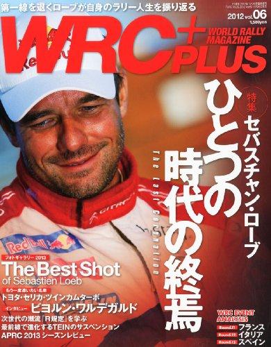 WRC PLUS (プラス) 2012 Vol.06 2012年 12/26号 [雑誌]