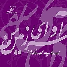 Voice of My Land