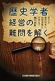 ISBN-10:4532317770