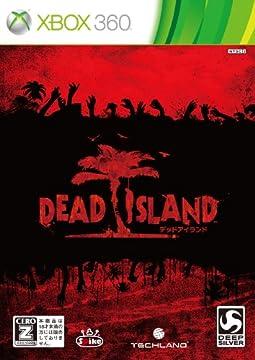 DEAD ISLAND 【CEROレーティング「Z」】 (初回封入特典:追加コンテンツダウンロードコード同梱)