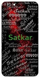 Satkar (Honour Respect) Name & Sign Printed All over customize & Personalized!! Protective back cover for your Smart Phone : Samsung Galaxy S4mini / i9190